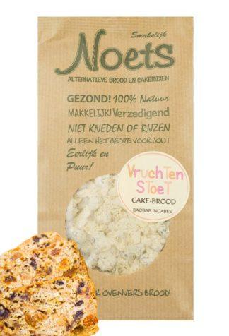 Vruchtenstoet van Noets, dat is heerlijk cake-brood met baobab incabes!